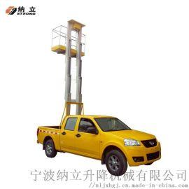 铝合金车载式升降平台双柱高空作业液压升降机