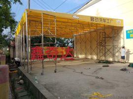 成都市简阳市大型活动雨篷定制质量保障鑫奇达户外雨棚