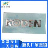 定做电器金属标贴雷达纯镍贴纸分体金属字logo制作