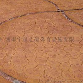 彩色压印压花压模  广西公司做混凝土水泥印花路面