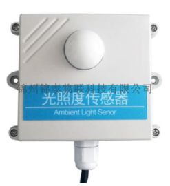 TBQ-6J光照度传感器
