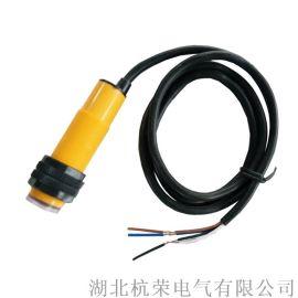 E2A-M30LS10-WS-Y1三线光电开关