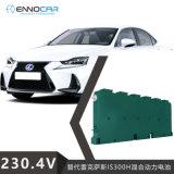 適用於雷克薩斯IS300H鐵殼汽車混合動力鎳氫電池