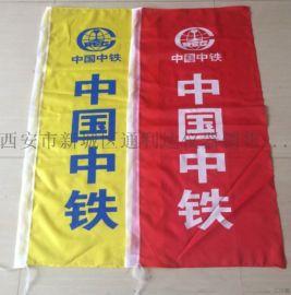 西安户外彩旗刀旗广告旗137,72120237
