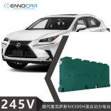 适用于雷克萨斯NX300H铁壳汽车混合动力镍氢电池