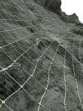 边坡防护网 厂家 安装边坡防护网