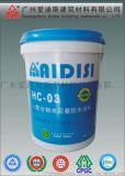 愛迪斯JS聚合物水泥防水塗料HC-03