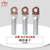 銅鋁接線端子DTL-120平方 銅鋁過渡電纜接頭