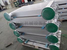 寿力螺杆机配件散热器冷却器88290015-003