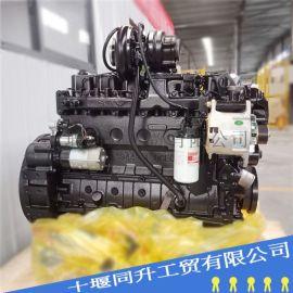 康明斯6BT电控发动机 东风康明斯直喷柴油机