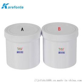 导热有机硅灌封胶水电源驱动防水AB灌缝胶