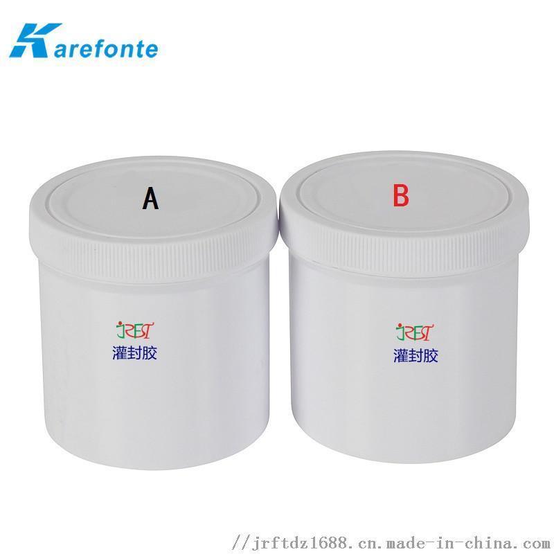 導熱有機矽灌封膠水電源驅動防水AB灌縫膠