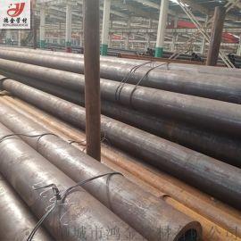 冶钢35CrMo合金钢管 厚壁小管58*6