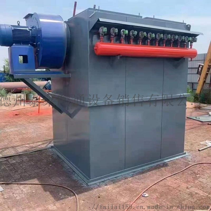 煤倉間布袋除塵器DMC-96轉運站脈衝除塵器