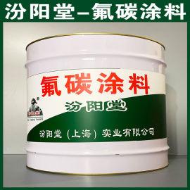 碳涂料、工厂报价、 碳涂料、销售供应