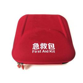 多功能医疗收纳包 EVA包收纳包 可加logo
