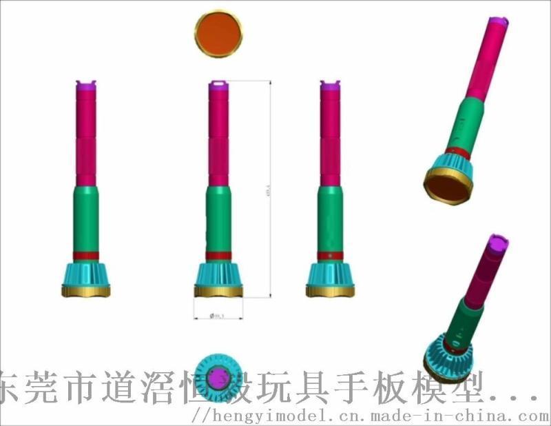 玩具外观设计_玩具结构设计_玩具设计公司