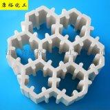 轻瓷组合环填料 陶瓷多孔环 七孔带筋环轻瓷组合填料