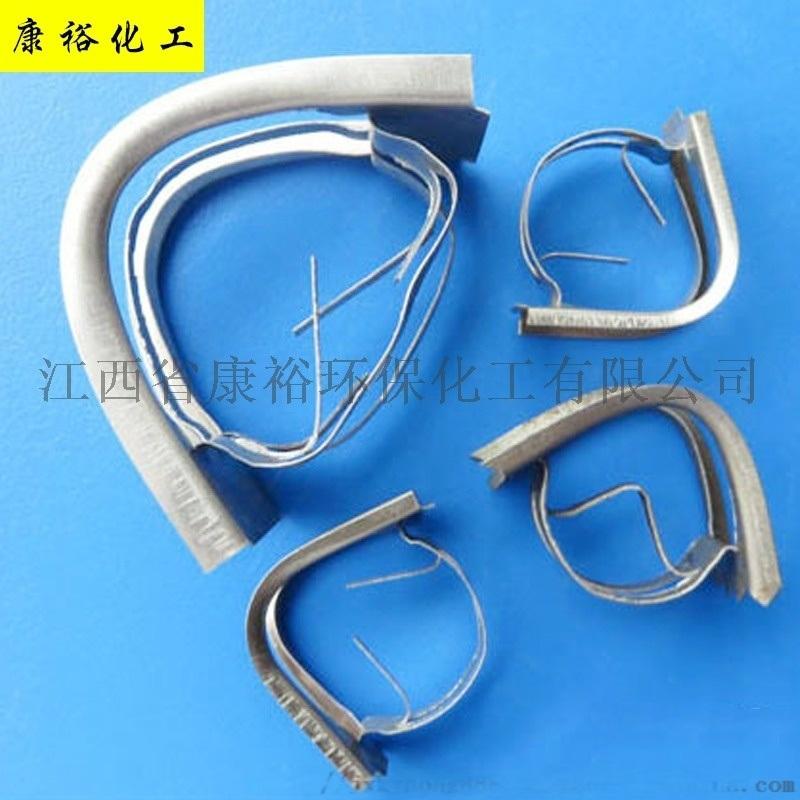 供應金屬共軛環填料 304不鏽鋼碳鋼填料塔廠家