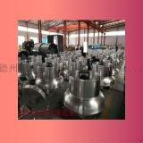 鋁製屋頂風機RSA-355/400D屋頂軸流送風機