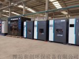 北京次***發生器-集中供水消毒設備