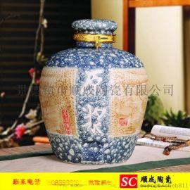 景德镇陶瓷酒坛子1斤3斤5斤10斤装