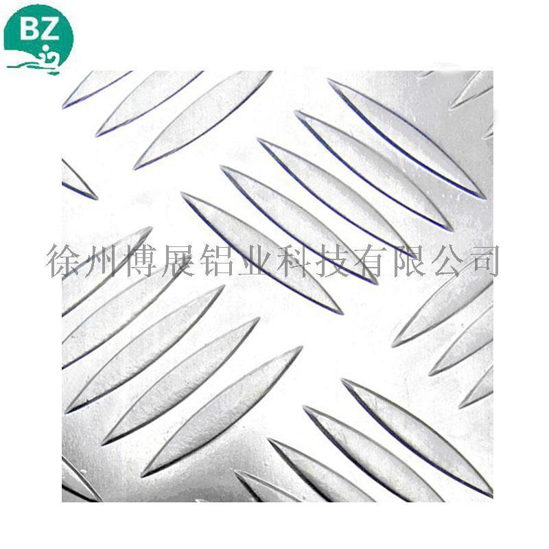 1060花纹铝板五条筋花型 徐州五条筋花型