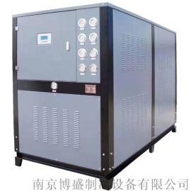 低温水冷式冷水机 低温工业冷水机