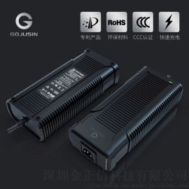 36V18A锂电池电动车充电器