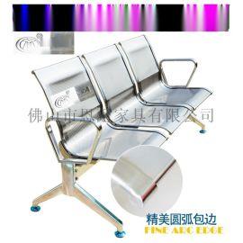 不锈钢机场椅公共候车椅银行等候椅医院候诊椅车站长椅