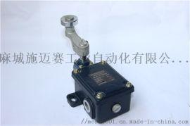 耐高温限位开关ML441-11Y-T-2512-6