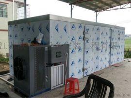 健身房节能热泵工程一体机 空气源热泵商用热水设备