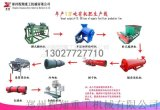 海南豬糞有機肥生產線1-5萬噸設備要多少錢廠家報價