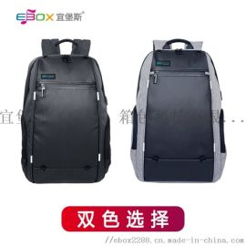 EBOX宜堡斯背包  出差旅行必备 背包厂家