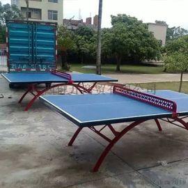 广西健开室外smc乒乓球台 防雨防晒乒乓球台