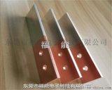 高压开关柜硬铜排电镀铜排硬连接
