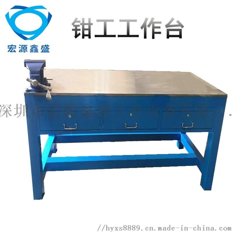 钢板工作台  钳工工作桌