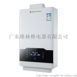 格林格电器零冷水防冻燃气热水器C006