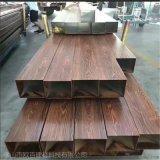 廣東鋁方通廠家規格 |鋁方通吊頂價格