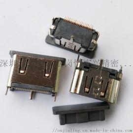 HDMI 19P立式母座180度直立式10.5mm三脚固定带防尘盖