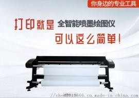 服装电脑打版机服装厂唛架机cad绘图仪板房打样机