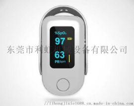 便攜式血氧儀指尖血氧飽和度檢測儀家用心率儀
