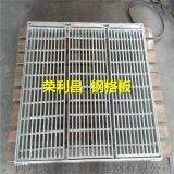 成都热镀锌钢格板,镀锌格栅板维护,四川钢格板厂家