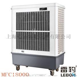 雷豹工业冷风机移动水空调MFC18000生产厂家