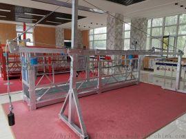 电动升降吊篮 外墙工程施工吊篮 高处作业吊篮