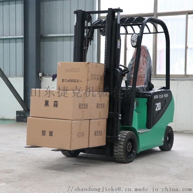 电动叉车 2吨全自动座驾式叉车 捷克品牌制造商直销