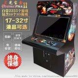 月光宝盒家用街机格斗拳皇大型投币双人摇杆潘多拉街霸对打游戏机