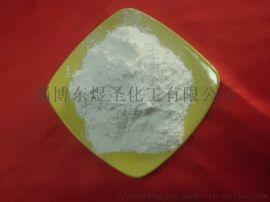 山铝工业级玻璃钢阻燃剂氢氧化铝
