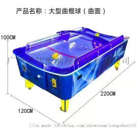 双人玩儿童曲棍球暑假热销款盈利必备娱乐机
