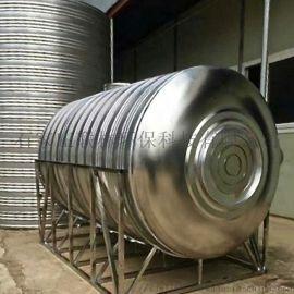 卧式不锈钢水箱供水设备不锈钢保温水箱